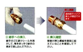 保温材付き三層管配管の4つの優れている点
