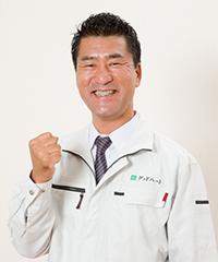 平田輝雄プロフィール