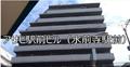 アサヒ駅前リノベーション物件の外観の紹介動画