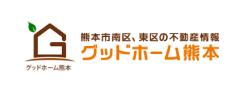 グッドホーム熊本