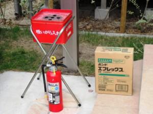 灰皿・消火器を設置