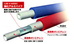 エコキュートの配管材料