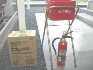 灰皿・消火器