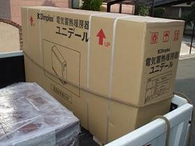 蓄熱暖房器の搬入