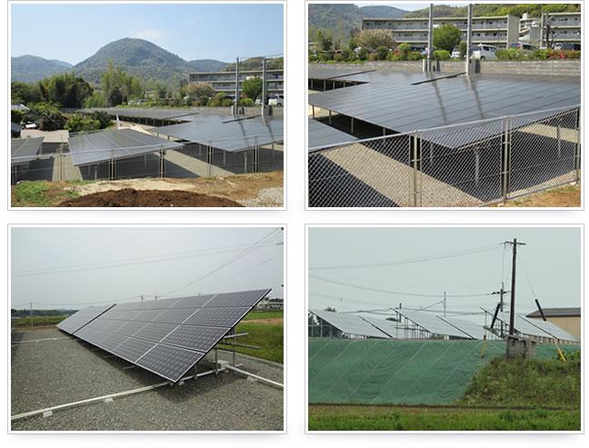 農地転用~資金調達・設備認定・発電設備の施工・管理まで一貫して完全サポート
